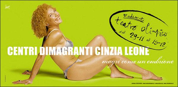 Cinzia Leone / show adv / Psoriasisproject / 02
