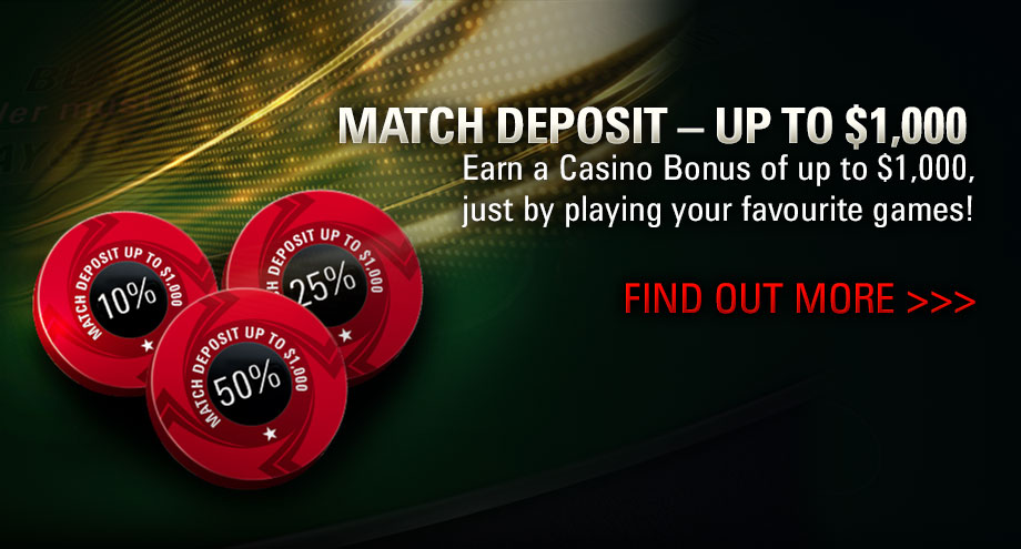 PokerStars / Match Deposit